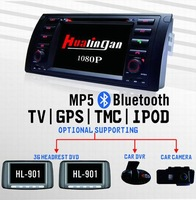 7.0 inch special car dvd player for BMW E39/E53/M5 with DVB-T  or ISDB-T+ free 4G TF card wih GPS map - 8786d