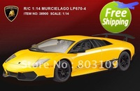 Free shipping rastar 1:14 radio remote control Lamborghini MURCIELAGO LP670-4 38900 rc car model