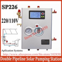 Big LCD display double pipeline solar working station SP226, solar water heater pump station,metal box all in one,Good quality