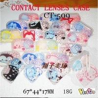 Free Shipping/Crazy Eyes Contact Lens/Lens Contact/Geo Contact Lens