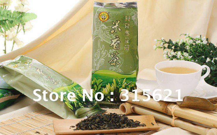 2012 NEW 100g Health Green Vanilla Tea with Rice Aromatic Free Shipping(China (Mainland))
