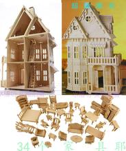 popular doll house