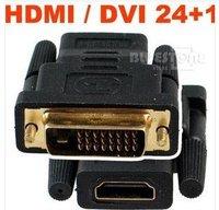 50PCS/lot FreeSHipping   DVI 24+1 Male To HDMI Female Converter Adapter