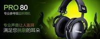 Takstar Free shipping.Prefect HI-FI headphone,Pro-80,earphone.PC accessories.DJ.misic.Professional Monitoring Headphones