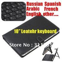 Free shipping 10inch leather Keyboard case USB HOST,MINI or micro suppurt russian,Portuguese,spanish,Turkish,Arabic ect