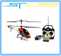 Free Shipping Big Double horse 9053 RC Helicopter Metal Frame 75cm 3ch RTF radio control High Speed Gyro Helicopters DH9053