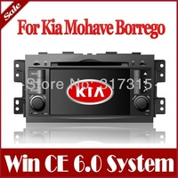 Car DVD Player for Kia Mohave Borrego 2008 2009 2010 2011 2012 2013 with GPS Navigation Radio Bluetooth TV AUX USB Audio Stereo