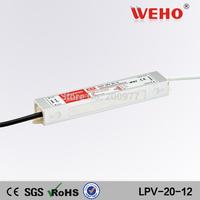 (LPV-20-12) 20W DC 12V Waterproof constant voltage 12v dc power supply 20W LED Driver