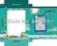 36pcs /lots Koran MuslimEnglish Arabic Tablet Touch Learning Machine Kid Islamic  Children Intelligence Educational Quran Toys