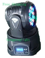 LED BEAM Moving Head Uplight Wash DJ Lighting Effect