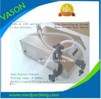 100% Warranty 3ml-3000ml Digital control  water softdrink liquid filling machine +MTTh4