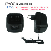 Wholesale 2-Way Radio Charger KSC-31 For TK-3207/2207/3217/2217 TK3307 TK2307 radio battery KNB-29 5pcs free shipping free