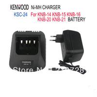 Intercom KSC-24 walkie talkie Charger