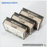 JRPropo Standard Type Servo ES-539 Servo 02014 Bulk Version High Quality Servos