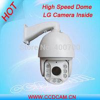 CCTV 600TVL Zoom Camera Waterproof IR High Speed Dome Camera 120m IR Distance PTZ Camera EC-SP22025