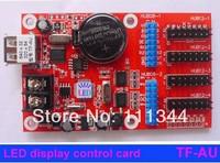 TF-AU LED module control card /U disk control card