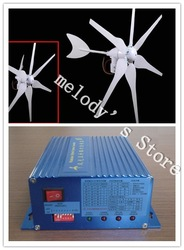 DHLFree Shipping ! 300W 12V Wind Turbine+300w 12v Wind Solar Hybrid Controller DC output charging battery(China (Mainland))