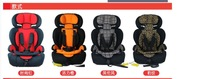 0-9years  quality rare MICROFIBER TODDLE BABY CAR SAFETY SEATS  Convertible