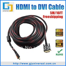hdmi 5m promotion