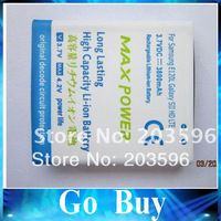 3800mah Extended Battery  For Samsung Galaxy S2 HD LTE E120L + back battery + free shipping