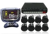 Car Parking Sensor System  - 8 Parking Sensors + Command Box + Display Monitor