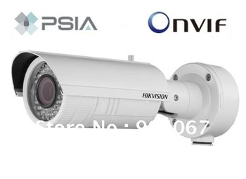 Hikvision IP Camera DS-2CD8254F-EI, CCTV Camera, IR Bullet Network Camera, CCTV systen