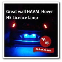 Free shipping,Great wall H5 License Plate taillights,rear LED lamps,registration mark number-plate,auto car products,parts