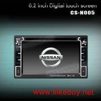 CS-N005  CAR DVD WITH GPS FOR  NISSAN PATROL 2004-2010