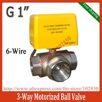 G1'' inner threaded,bronze 3 way motorized ball valve with 6 wires intended for use in heating and cooling systems