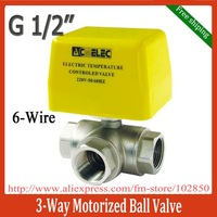 1/2 inch inner thread 3-way electric ball valve with 6-wire for water,Smooth flow,High flow capability