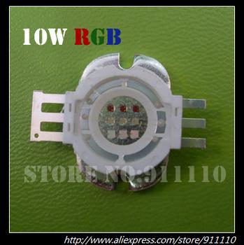 10pcs/lot 10W RGB Led Emitter Multi-color Light Chip