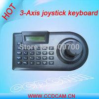 CCTV PTZ remote controller Keyboard for Speed Dome Camera 3-Axis joystick keyboard EK-3057