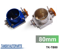 Tansky - CNC machine Universal 80mm THROTTLE BODY Silver,Blue TK-TB80