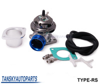Tansky - Blow off valve TYPE-RS (with orginal color box) TK-TYPE-RS