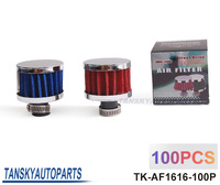 Tansky - Air Filter 51*51*40 (NECK:about11mm) MOQ:100PCS TK-AF1616-2 High Quality