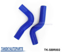 Radiator hose kit for Subaru Impreza WRX/STi GC8,EJ20 92-00 (Ver.1-6) (2pcs) TK-SBR002