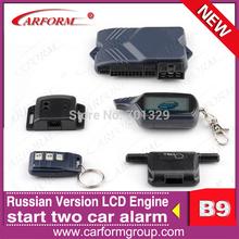 auto alarm system promotion