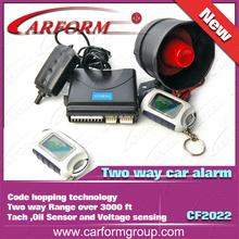 wholesale code alarm