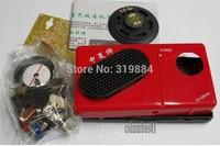 Free shipping  4x S66E 6 silicon tube superheterodyne Radio kit set 3V 535-1605 KHZ