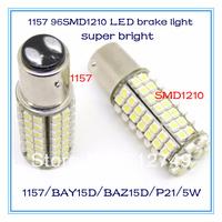 1157 BAY15D-96SMD1210  LED Parking light  Brake   Lights  Wholesale and retail