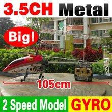 popular huge helicopter