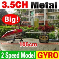 Free Shipping 105cm Huge Large 3.5CH RC Helicopter Metal Frame Gyro LED light Gyroscope Volitation QS8005 QS 8005 Wholesale