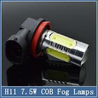 2x H11 Car LED Lamps 7.5W COB Auto Tail Brake Headlight Fog lightsTurn Signal Reverse Bulbs Wedge light Replace HID Xenon