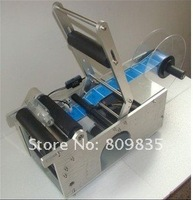 Semi-automatic Round Bottle labeling machine/ Label sticker/manual  lable machine+stainless steel+wholesale price
