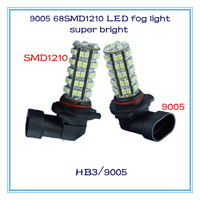 Free shipping 2013 NEW product HB3/9005-68SMD1210 high brightness LED lamps for Car light Fog light for car Wholesale and retail