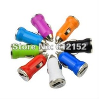 Hot sale NewClassic colorful mini usb car charger for apple iphone ipod,5V 1000MA usb car charger for iphone 4s