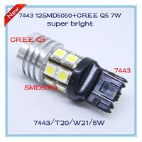 Toyota corolla led brake light new products 2013 7443 T20 W21/5W 12SMD5050+CREE Q5 7W DRL auto lamp accessory free shipping 2pcs
