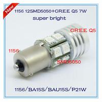A+++++ led rear light new product 2013 1156 bau15s ba15s p21w 12smd5050+cree q5 7w super bright auto lamp accessory headlamp