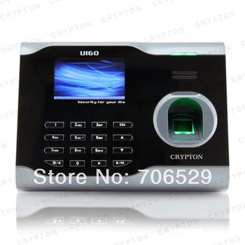 ZKSoftware U160 WIFI Fingerprint Time Attendance