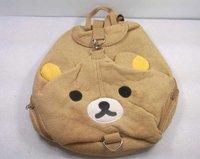 New Arrival! Rilakkuma Bear Backpack ,lovely andFree Shipping